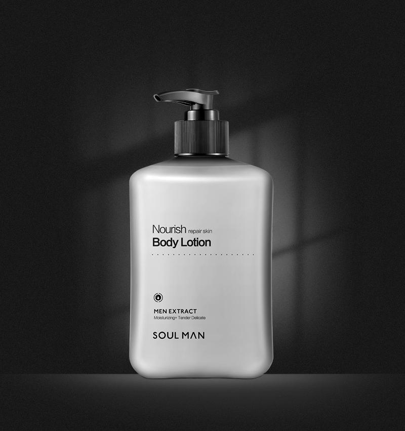 保湿润肤身体乳